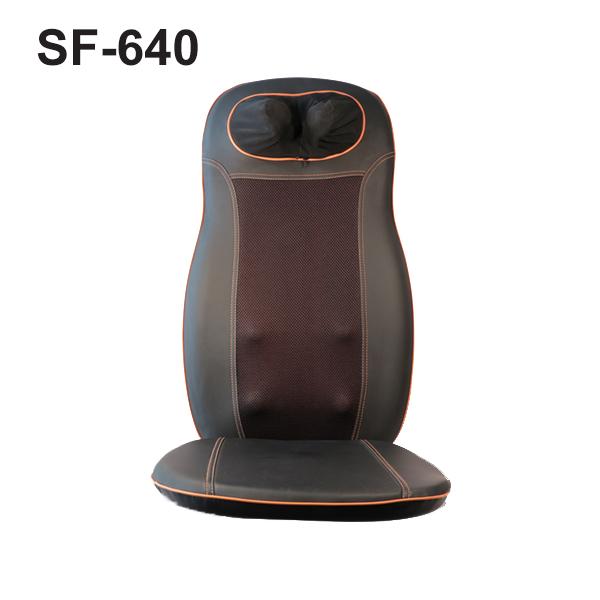 روکش صندلی ماساژور SF-640