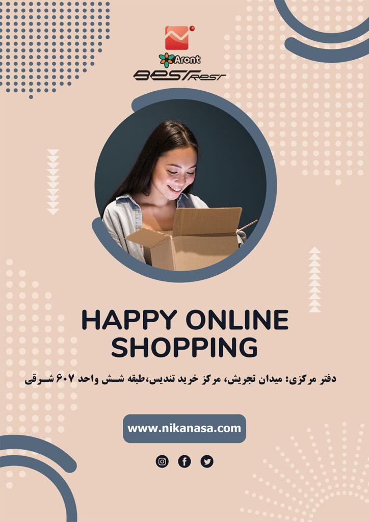 خرید آنلاین محصولات ماساژور