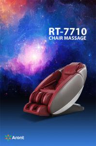 صندلی ماساژور و ماساژ درمانی