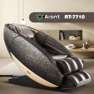 صندلی ماساژور حرفه ای Aront